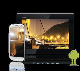 Wikitude SDK Android 4 1 1 Documentation